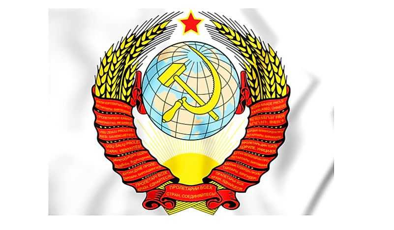 The Soviet Coat of Arms.