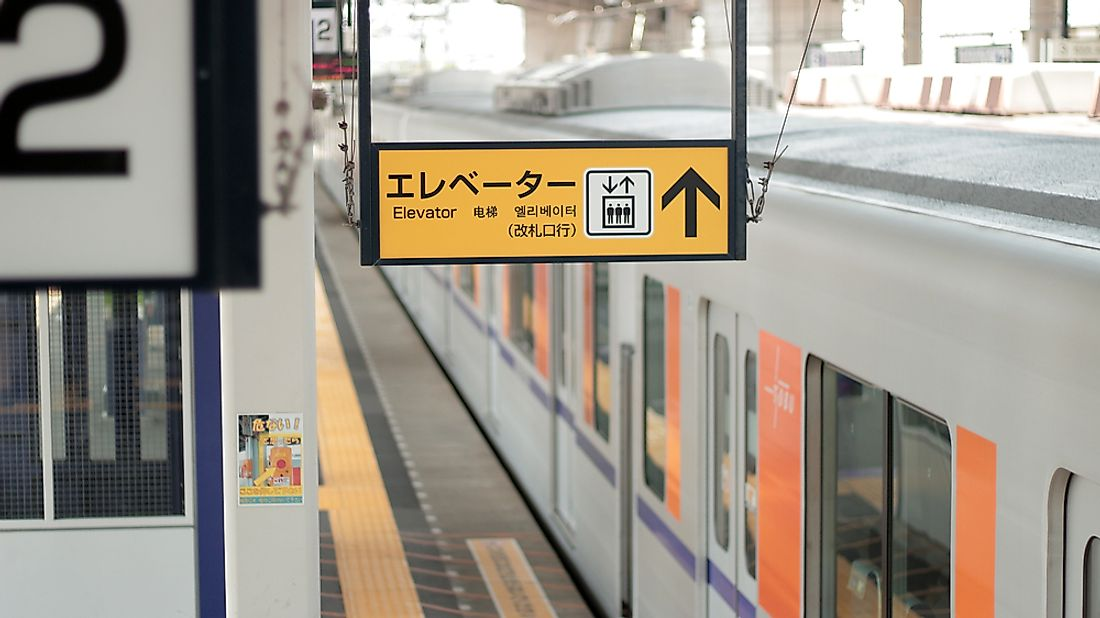 A sign showing Japanese characters.