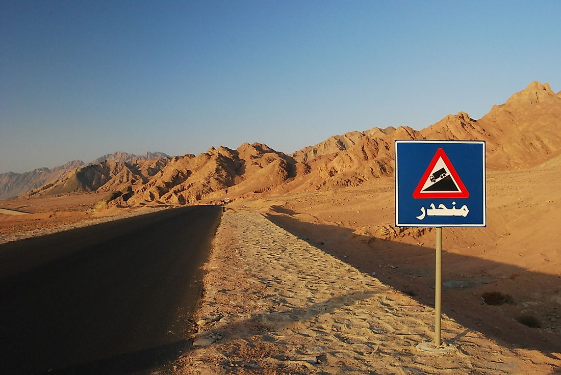 Arabic is the official language of Egypt.