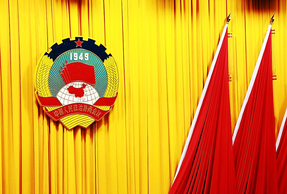 China's National People's Congress. Editorial credit: humphery / Shutterstock.com.