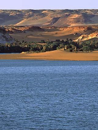 Lake Yoa