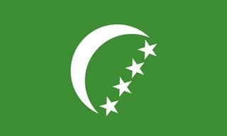 Comoros flag 1978