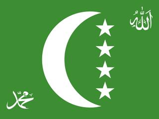 Comoros flag 1996