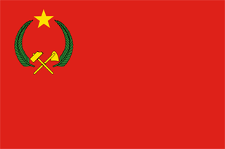 Flag of the Peoples Republic of Congo