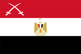 armed forces flag of egypt