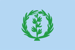 Flag of Eritrea 1952