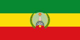 Flag of Ethiopia 1987
