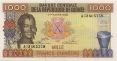 Guinea Franc