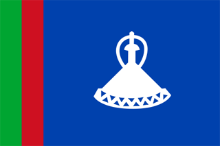 1966 flag
