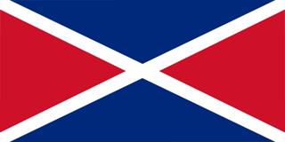1976 Seychelles flag