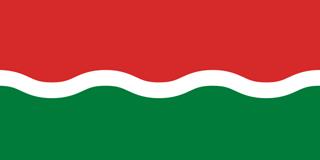 1977 Seychelles flag