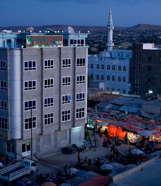 Central Hargeisa
