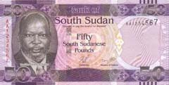 South Sudanese pound