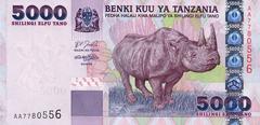 Tanzanian Schilling