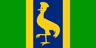 Flag of Uganda 1962