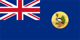 Flag of the Uganda Protectorate