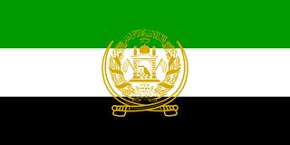 Islamic State of Afghanistan flag