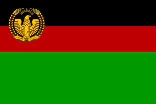 Republic of Afghanistan