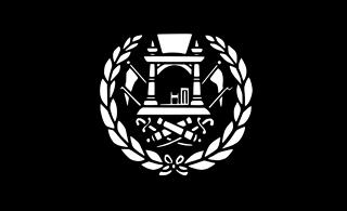 Habibullah Khan flag