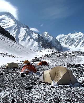 Mt. Nowshak