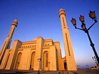 Main Mosque, Bahrain