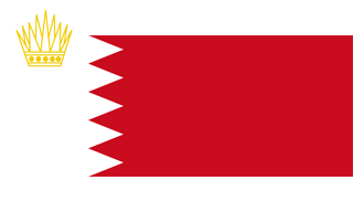 Bahrain royal standard flag