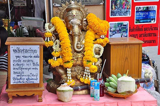 elephant shrine bangkok