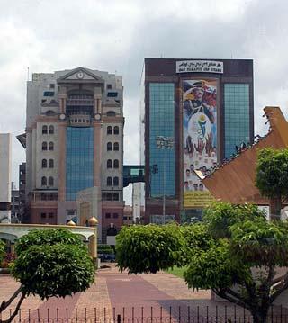 Bandar Seri Begawan