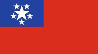 Flag of Burma 1948