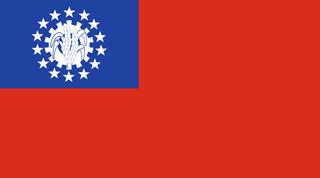 Flag of Burma 1974