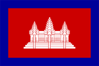 French Cambodia flag