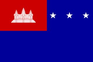 Khmer Republic flag