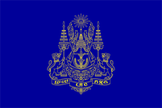 Cambodia Kings flag