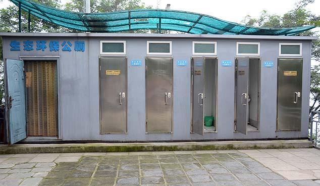 great wall bathrooms