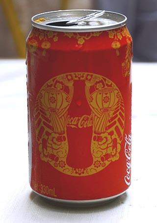 coke beijing