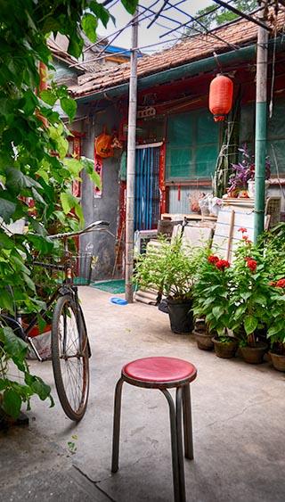 quite corner beijing