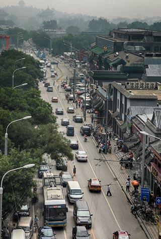 city street beijing