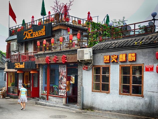 street bar beijing