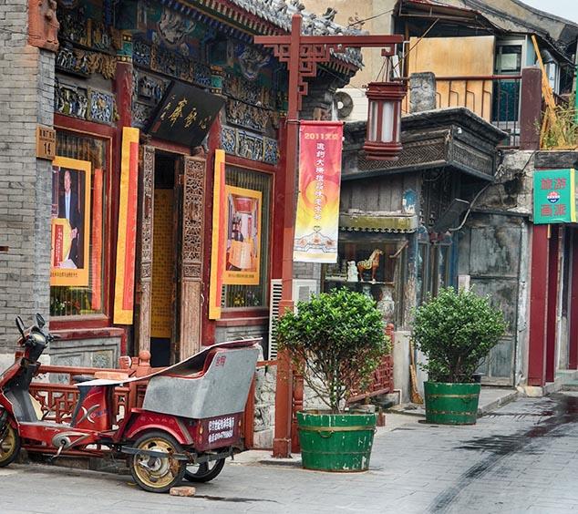 street cart beijing