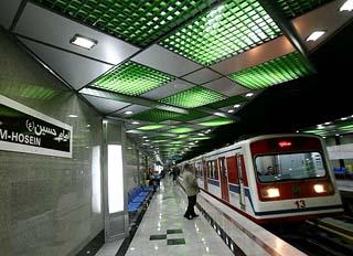 Tehran Metro Station