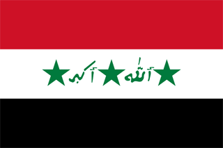 1991 to 2004 Iraq flag
