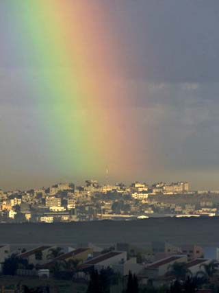 Rainbow is Seen over the Northern Gaza Strip, from the Israel-Gaza Border