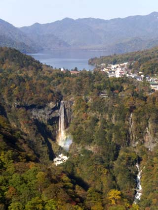 Chuzenji Lake and Kegon Falls, 97M High, Nikko, Honshu, Japan