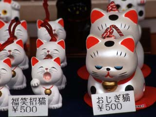 Display of Lucky Cats, Japanese Cultural Icon for Good Fortune, Akasaka, Tokyo, Japan