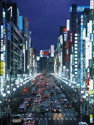 Chuo-Dori Avenue, Ginza, Tokyo, Japan