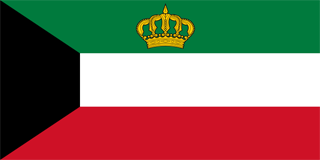 Second Standard of Kuwait