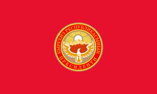 Kyrgyzstan Presidential Standard