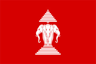 Kingdom of Laos flag