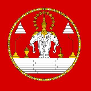 Laos royal standard