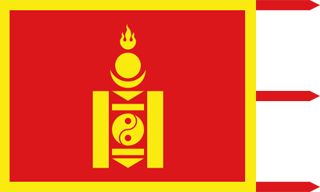 Bogda Khaanate of Mongolia